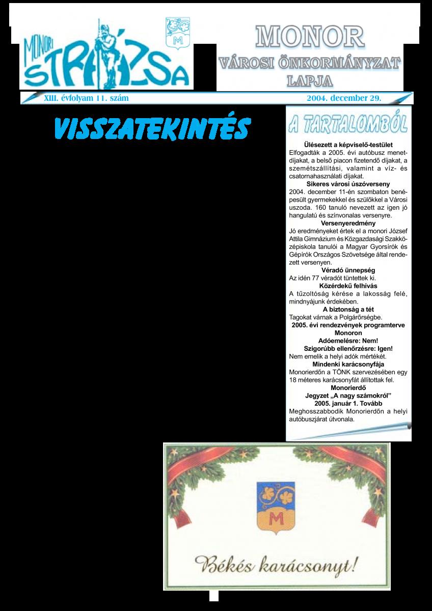 Strázsa újság, 2004 12. szám