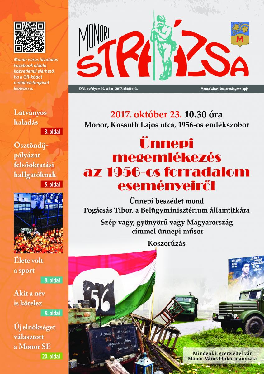 Strázsa újság, 2017 10. szám
