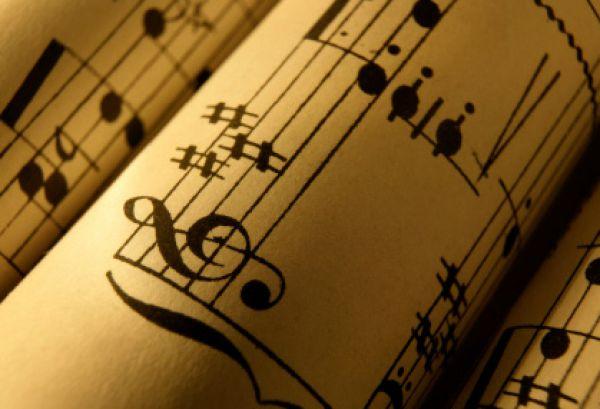 Bevezetés a zene titkaiba